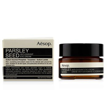 Mỹ phẩm chăm sóc da Aesop Parsley Seed Anti-Oxidant Eye Cream 10ml/0.33oz chính hãng từ Mỹ US UK sale giá rẻ ở tại Hà nội TPHCM