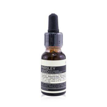 Mỹ phẩm chăm sóc da Aesop Parsley Seed Anti-Oxidant Facial Treatment 15ml/0.5oz chính hãng từ Mỹ US UK sale giá rẻ ở tại Hà nội TPHCM