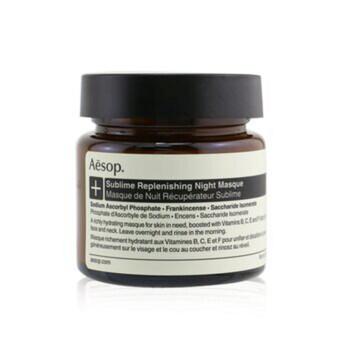 Mỹ phẩm chăm sóc da Aesop Sublime Replenishing Night Masque 60ml/2.02oz chính hãng từ Mỹ US UK sale giá rẻ ở tại Hà nội TPHCM