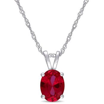 Trang sức Amour Vàng trắng 10K Oval Created Ruby Solitaire Pendant với Chain chính hãng sale giá rẻ Hà nội TPHCM