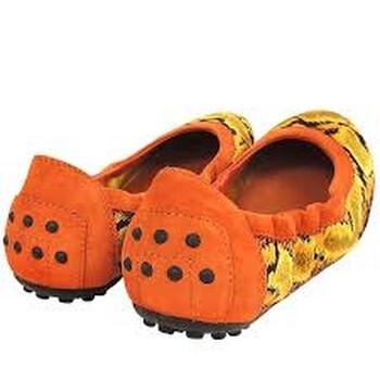 Giày Tod's nữ Shoes in Terracotta chính hãng