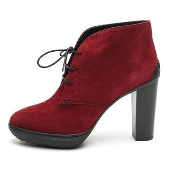 Giày Tod's nữ Suede Boots in Dark Cherry chính hãng